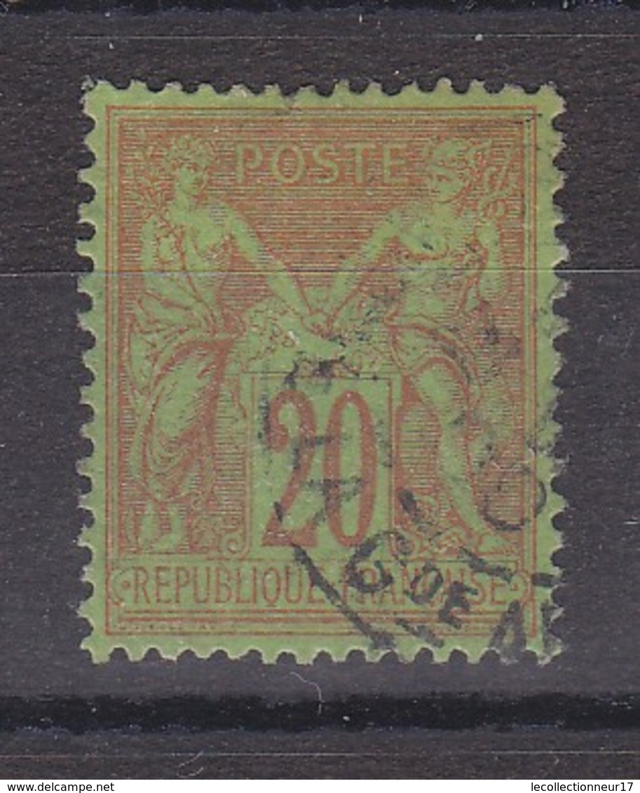 France Année 1876-1898 Sage Type II N° 96 (o) Lot 825 - 1876-1898 Sage (Type II)