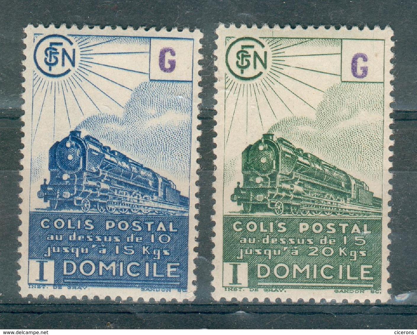 FRANCE ; Colis Postaux ; 1945 ; Maury N° 211sf ; Neuf - Colis Postaux