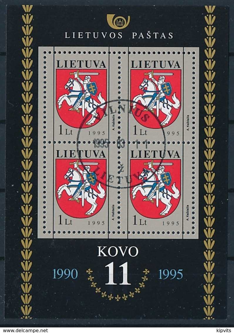 Mi Block 5 CTO - 5th Anniversary Regaining Independence Vytis National Coat Of Arms - Lithuania