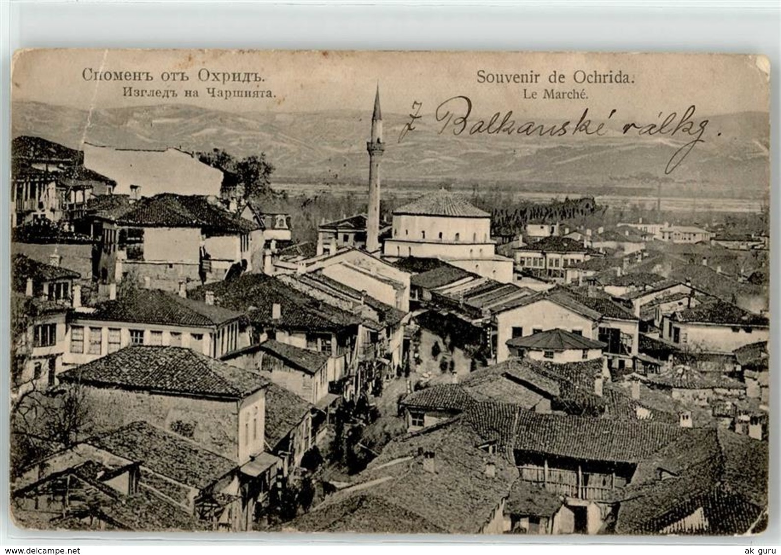 52884392 - Ohrid - Macedonia