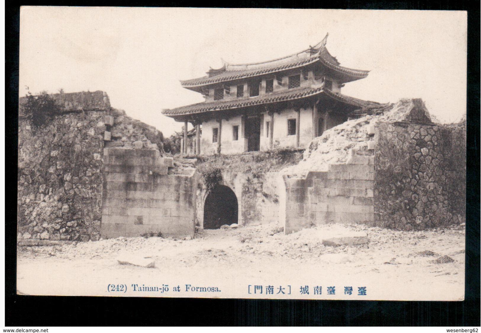 FORMOSA Tainan- Jo At Formosa OLD POSTCARD 2 Scans - Formose