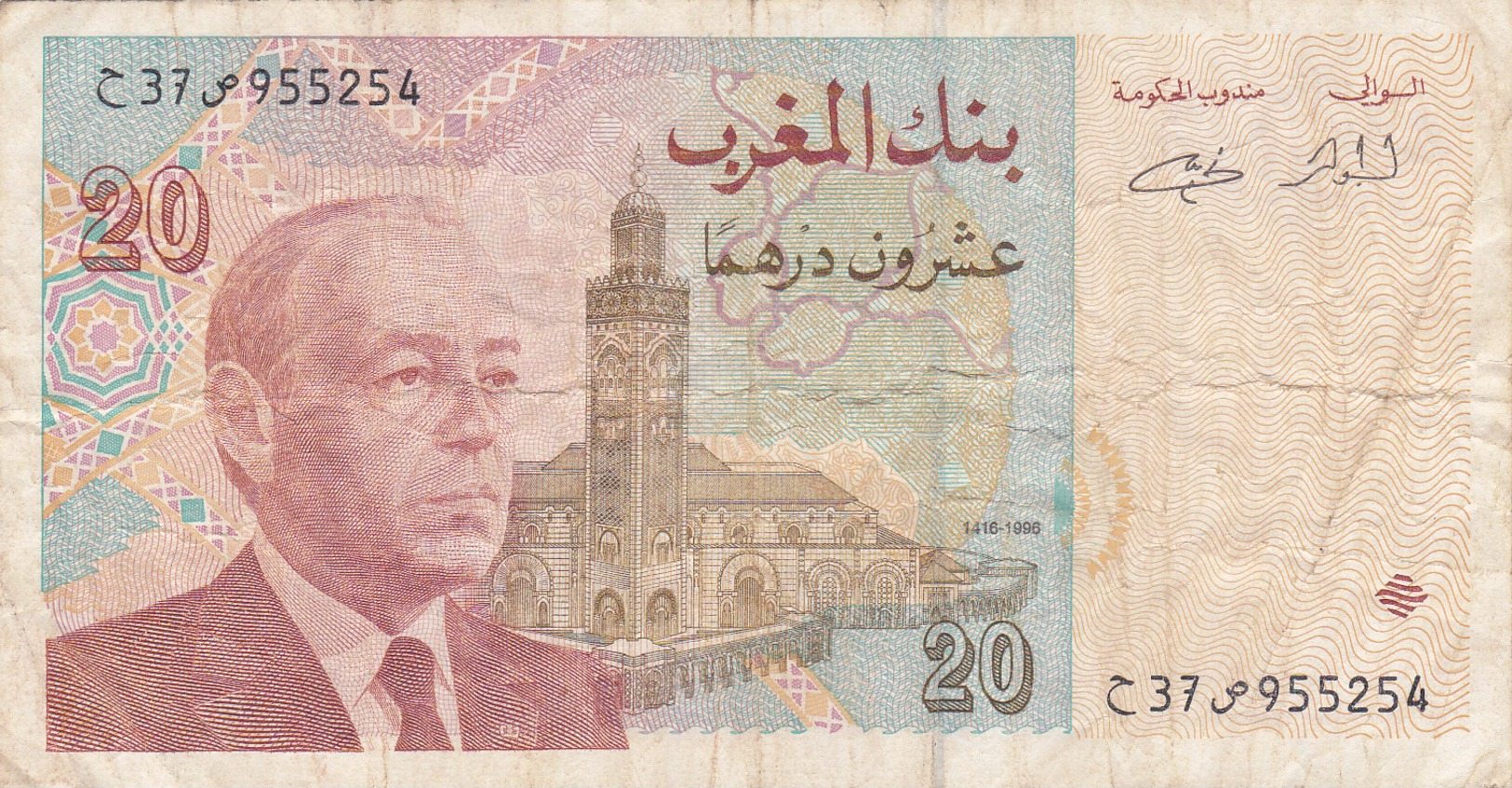 Bank Al-Maghrib                 20   Dirhams - Maroc