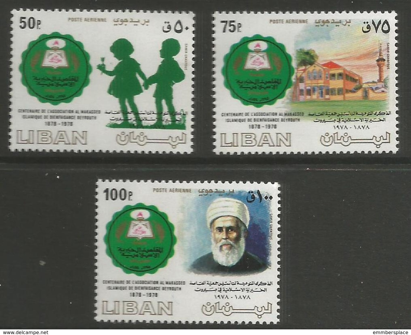 Lebanon - 1981 Welfare Society  MNH **    Mi 1303-5  Sc C803-5 - Libano