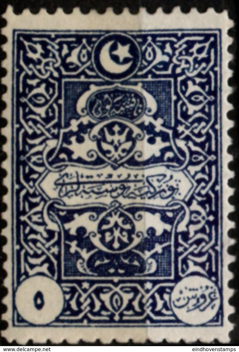 Turkey 1922 Postage Due Stamp 5 Pi 1 Value MH - 1921-... République