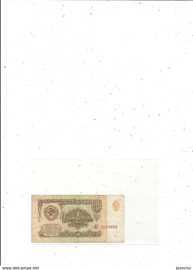 RUSSIE  .  STATE TRESORY NOTES . LOT DE 3 BILLETS DE 1 - 3 & 5 RUBLES . SERIE COMPLETE DE 1961 . 6 SCANES - Russie