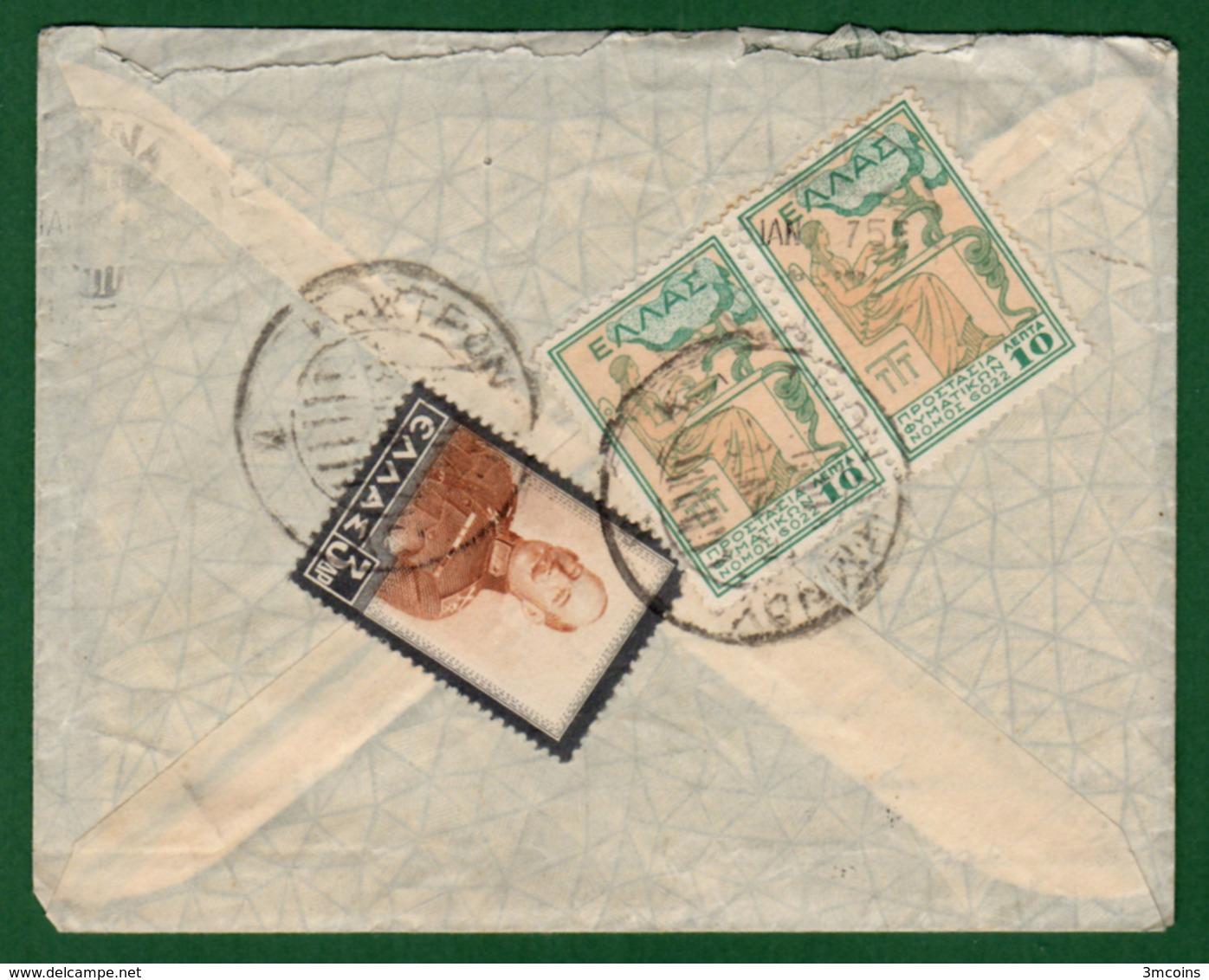 B-36399 Greece 1937. Letter From Kastron To Athens, With Stamps. - Greece