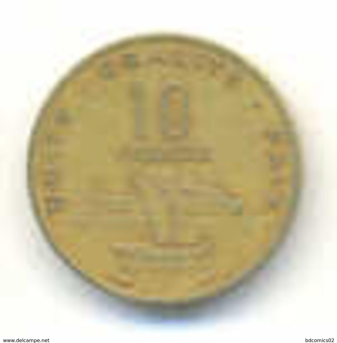 Djibouti 10 Francs 1977 - Djibouti
