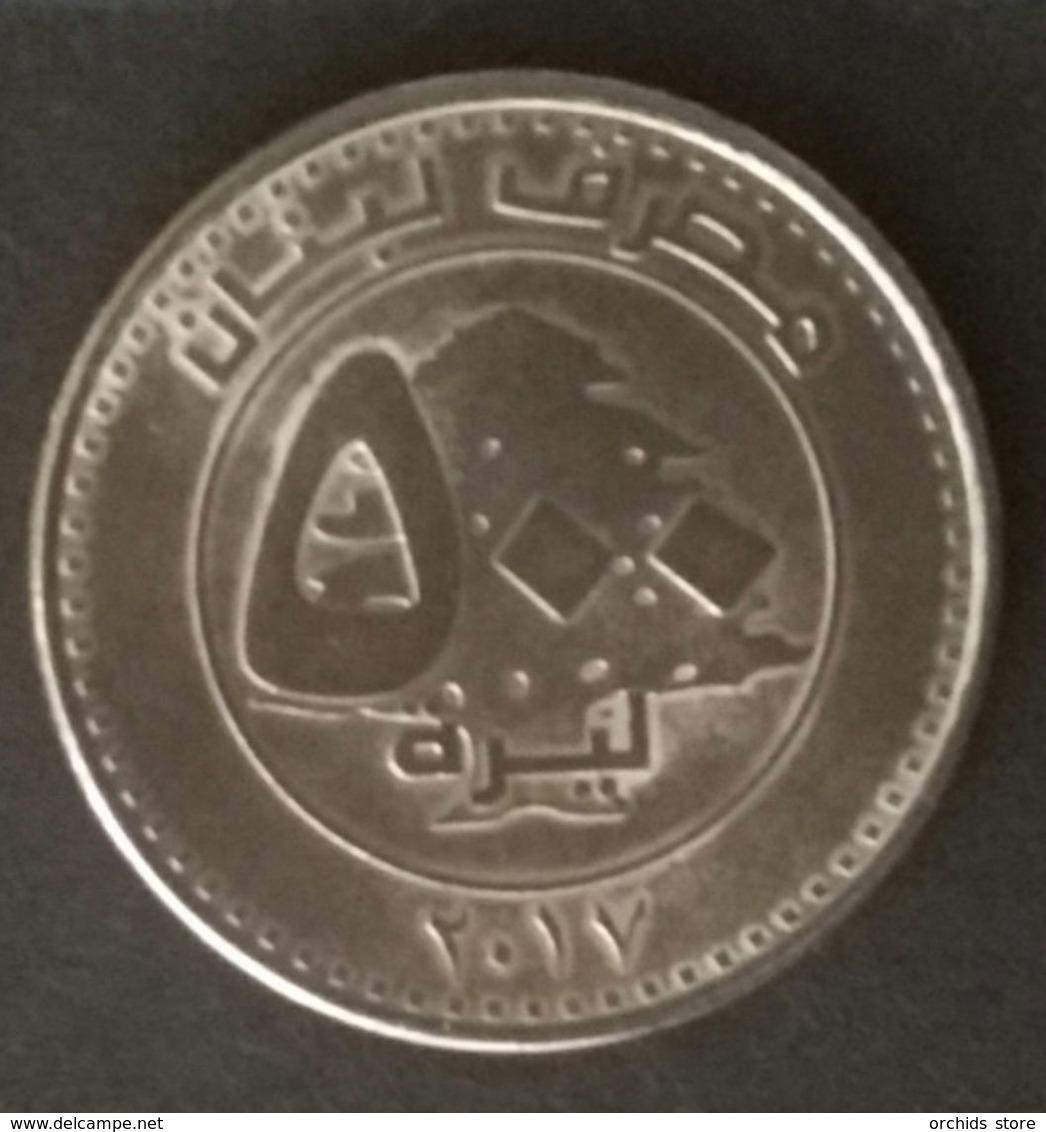 Lebanon 2017 500L Coin UNC - Liban