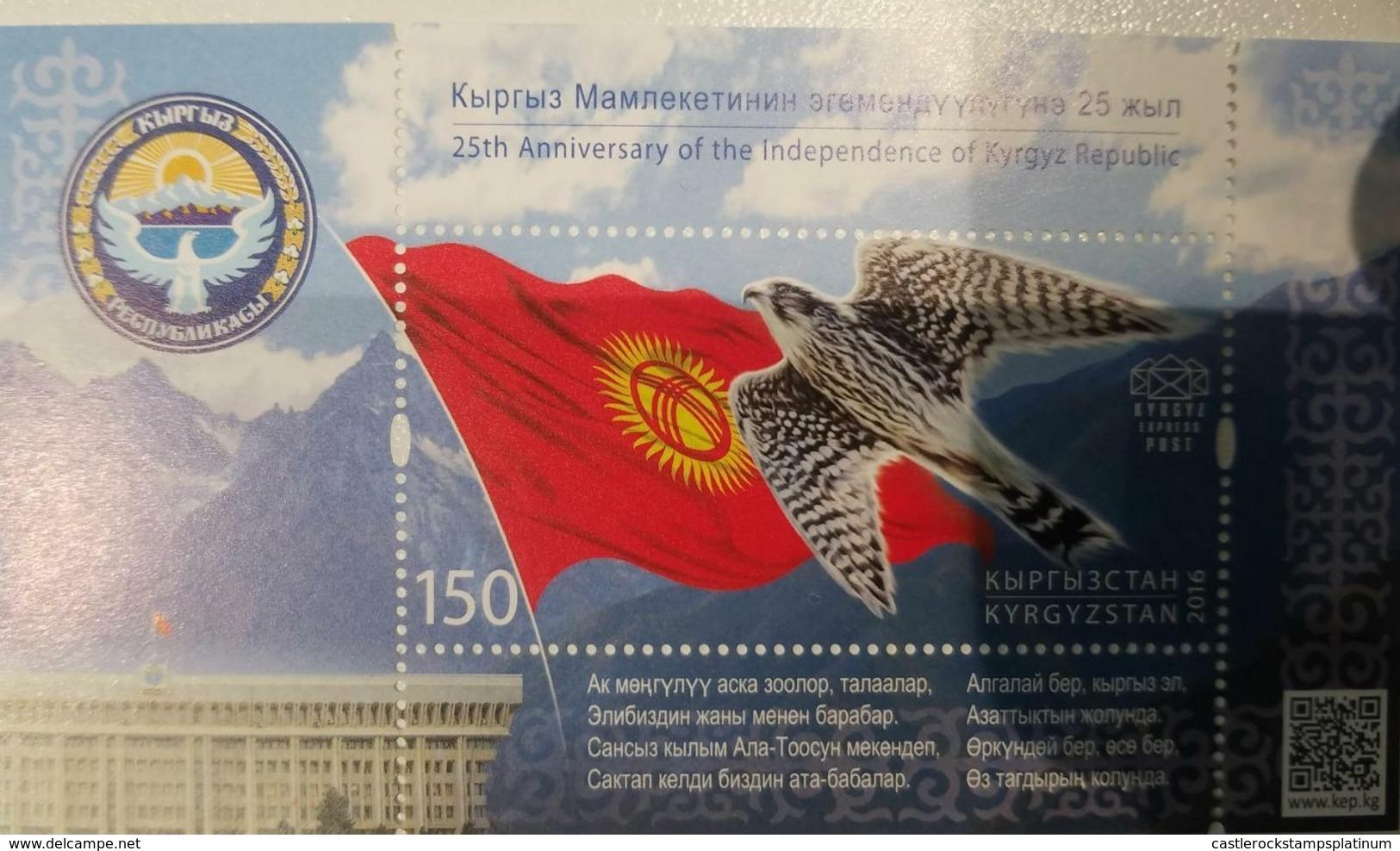 O) 2016 KYRGYZSTAN,  ANNIVERSARY OF THE INDEPENDENCE FALCON-BIRD OF PREY, FLAG-MOUNTAINS. SOUVENIR MNH - Kyrgyzstan