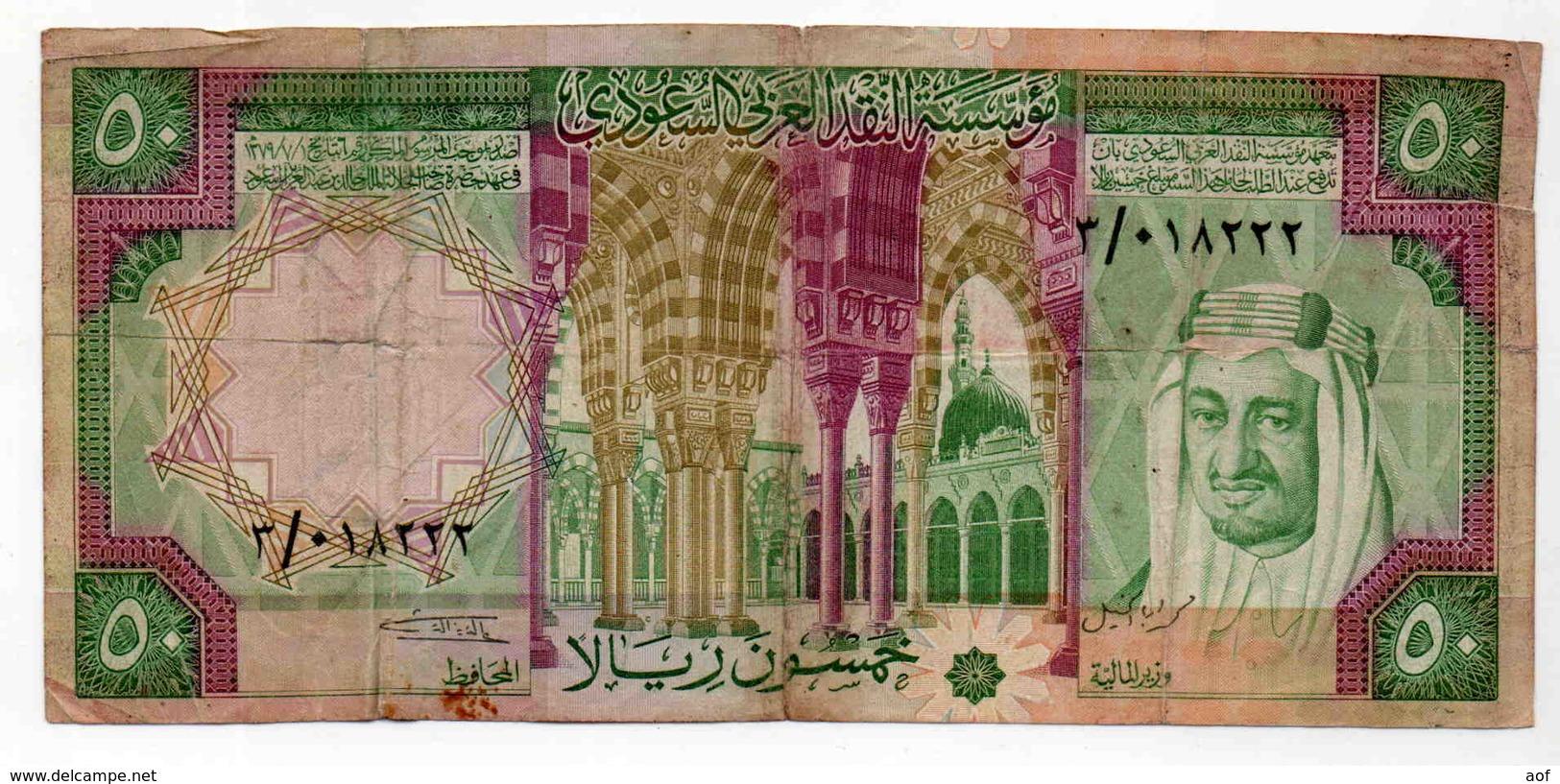 50 ARABIE SAOUDITE - Saudi Arabia