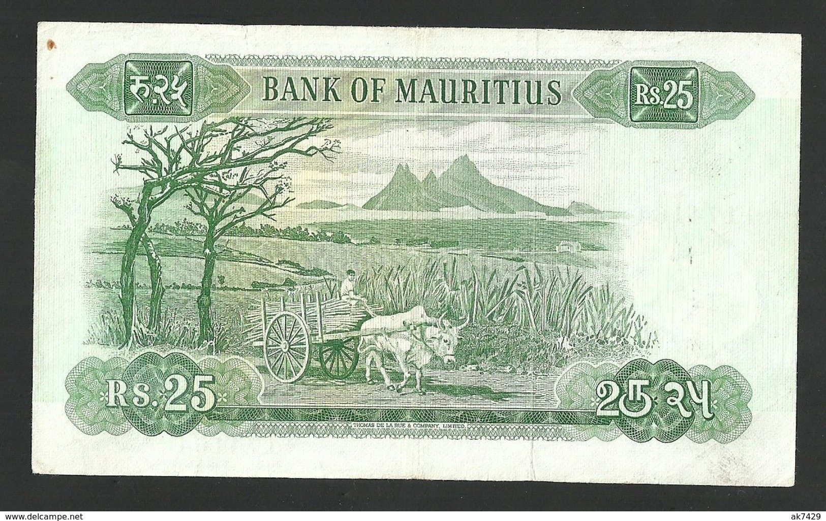 MAURITIUS 25 RUPEES ND (1967) PICK #32b, Sign 4, A5 RARE GREAT VF+ CONDITION - Maurice