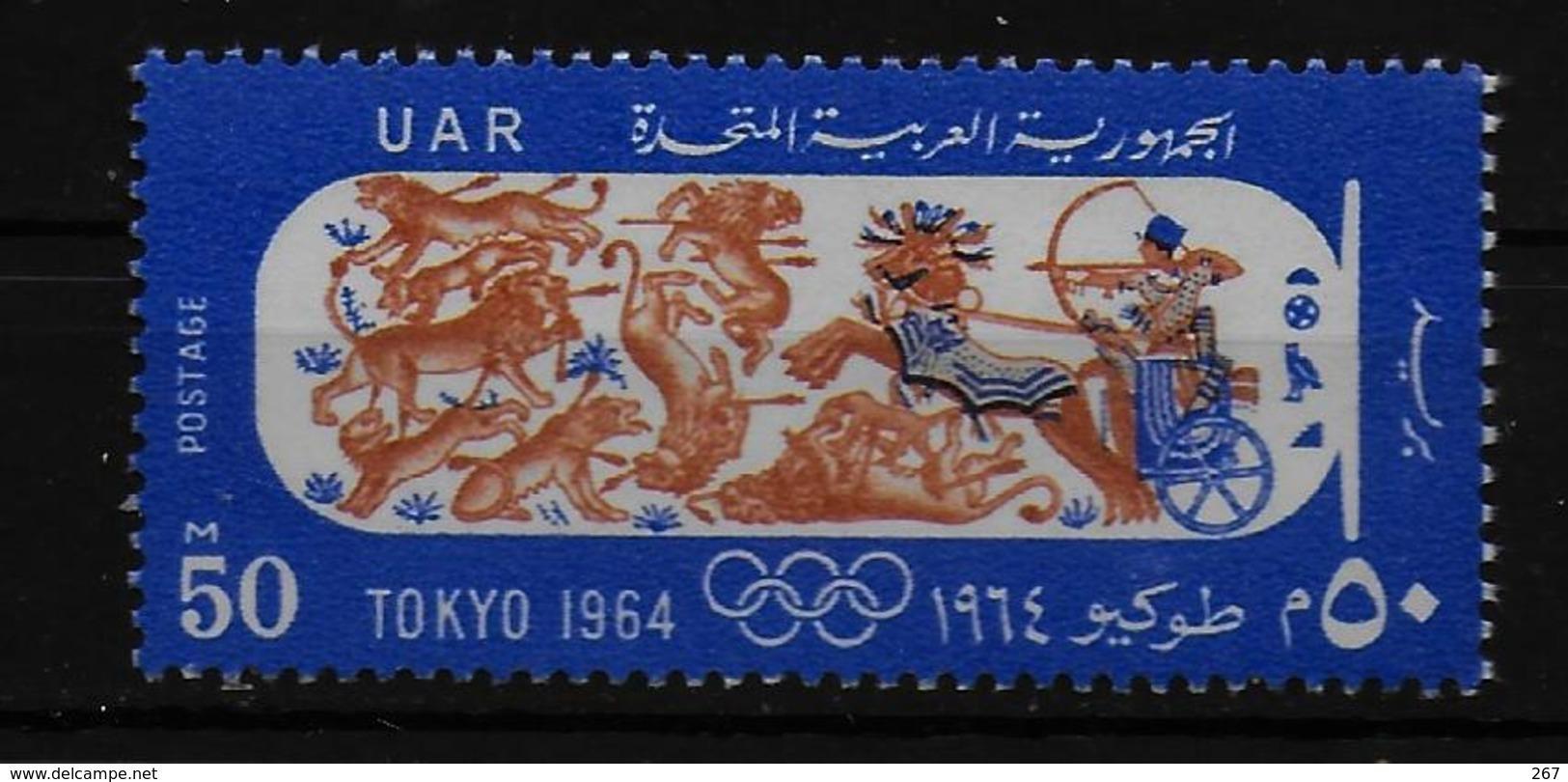 EGYPTE   N°  629 * *   Jo 1964  Chasse Char Tir A L Arc - Archery