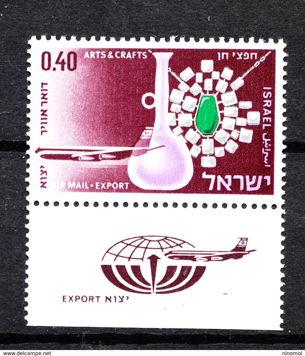 Israele   -   1968. Creazioni Artistiche In Vetro E Gioielli. Artistic Creations In Glass And Jewels. MNH - Vetri & Vetrate