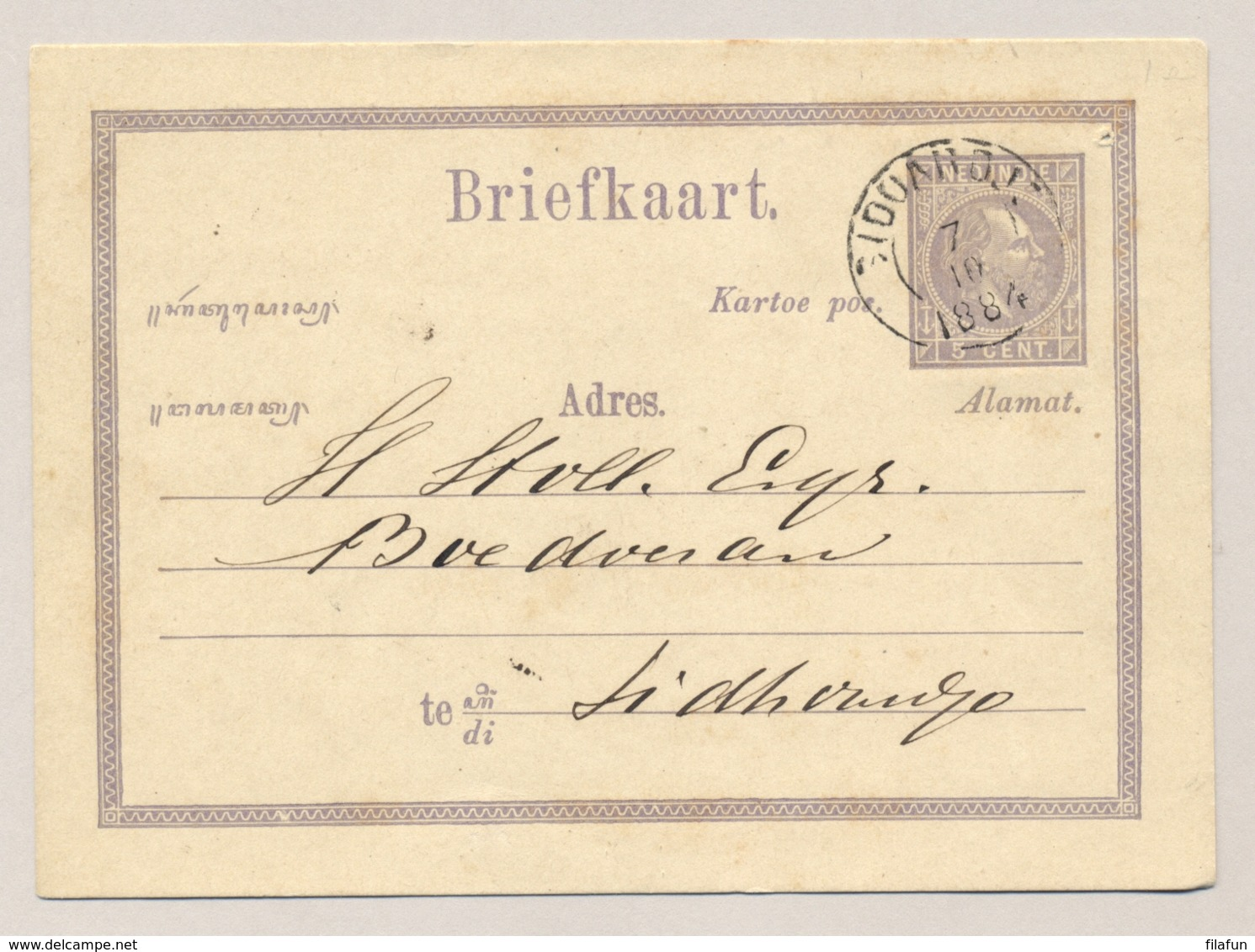 Nederlands Indië - 1884 - 5 Cent Willem III, Briefkaart G1 Lokaal Gebruikt KR SIDOARDJO - Indes Néerlandaises