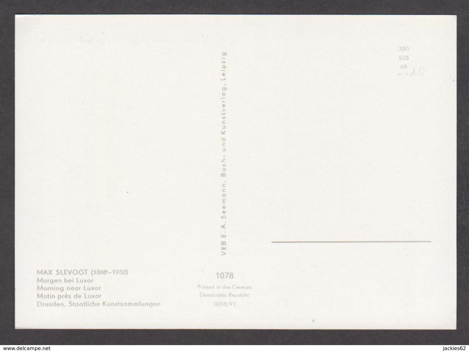 PS122/ Max SLEVOGT, *Morgen Bei Luxor*, Dresden, Staatliche Kunstsammlungen - Peintures & Tableaux
