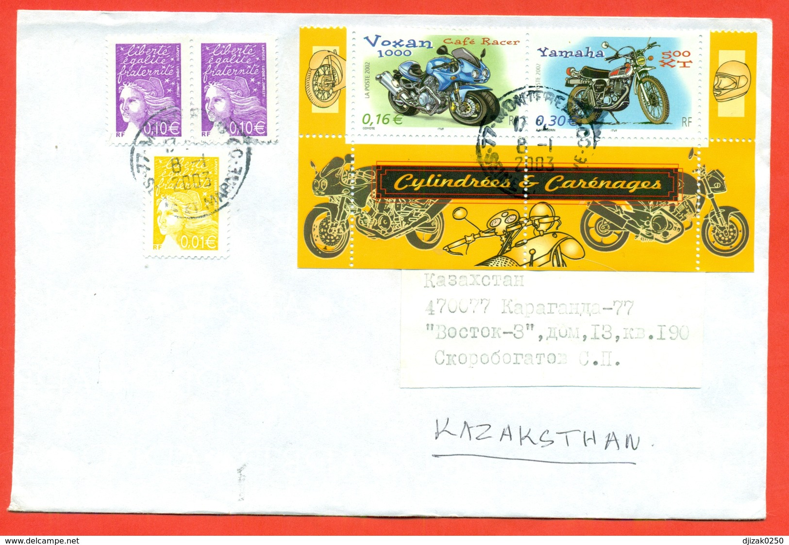 France 2003. Motorcycles. The Envelope Is Really Past Mail. - France