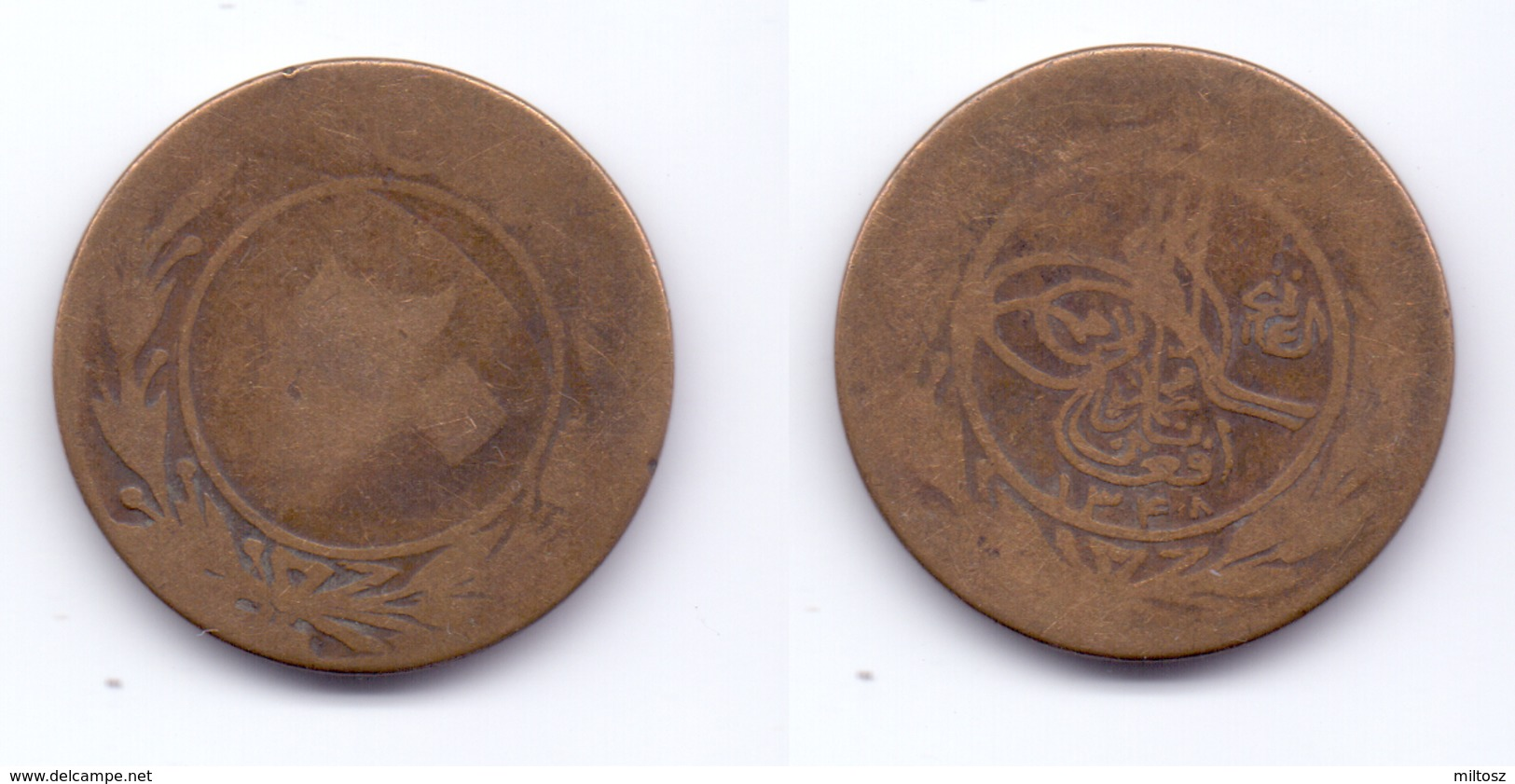 Afghanistan 20 Pul 1348 (1929) KM#919 - Afghanistan