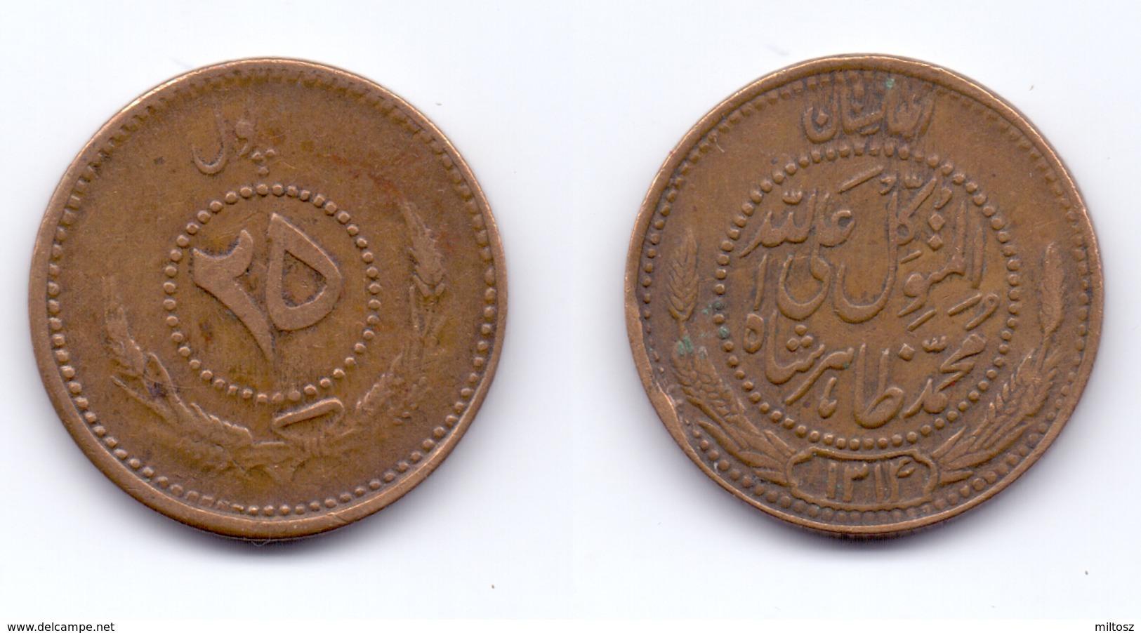 Afghanistan 25 Pul 1314 (1930) KM#931 - Afghanistan