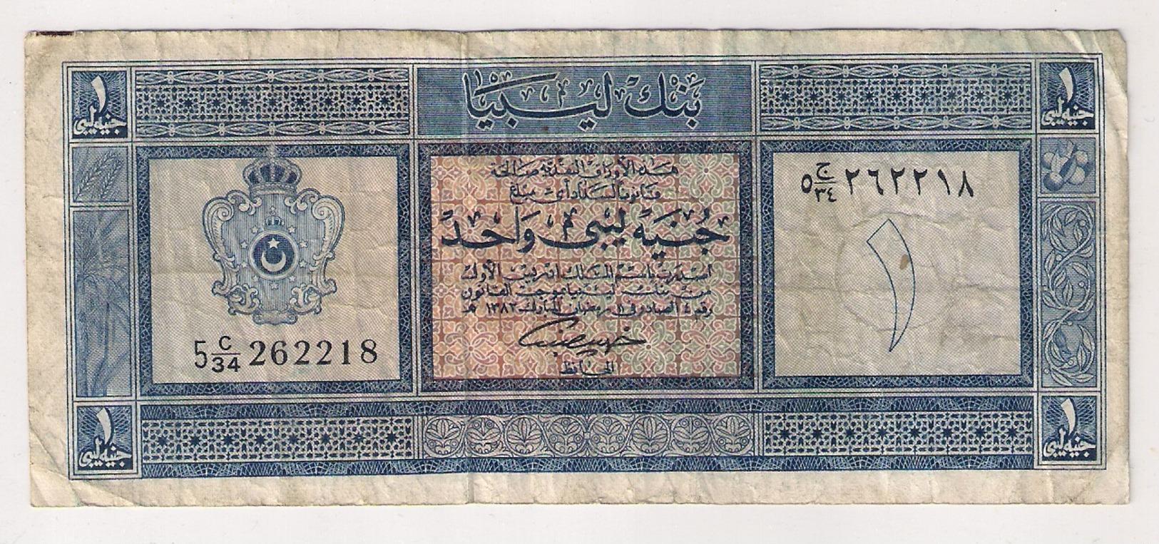 Libye  :  Billet  1  Livre  1963 ....  Rare .... - Libye