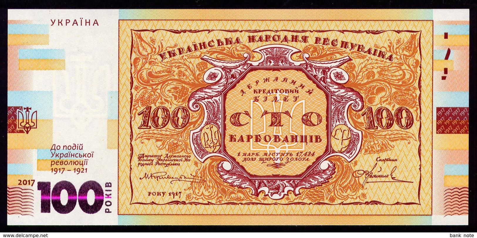 UKRAINE NATIONAL BANK OF UKRAINE COMMEMORATEIVE BILL 100 KARBOVANTSIV 2017 Unc - Ukraine