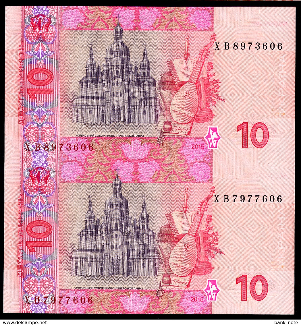 UKRAINE 10 HRYVEN 2015 UNCUT PAIR / VERTICAL BLOCK OF 2 Pick 119Ad Unc - Ukraine
