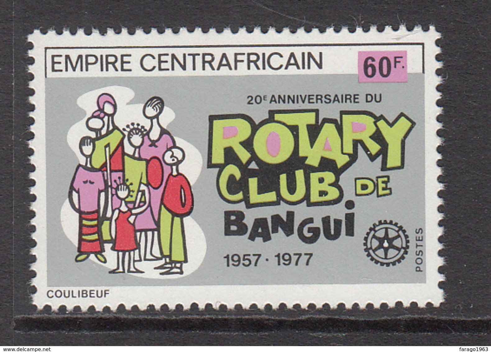 1977 Central African Republic 20th Anniv Bangui Rotary Club People & Emblem Set Of 1 MNH - Centraal-Afrikaanse Republiek