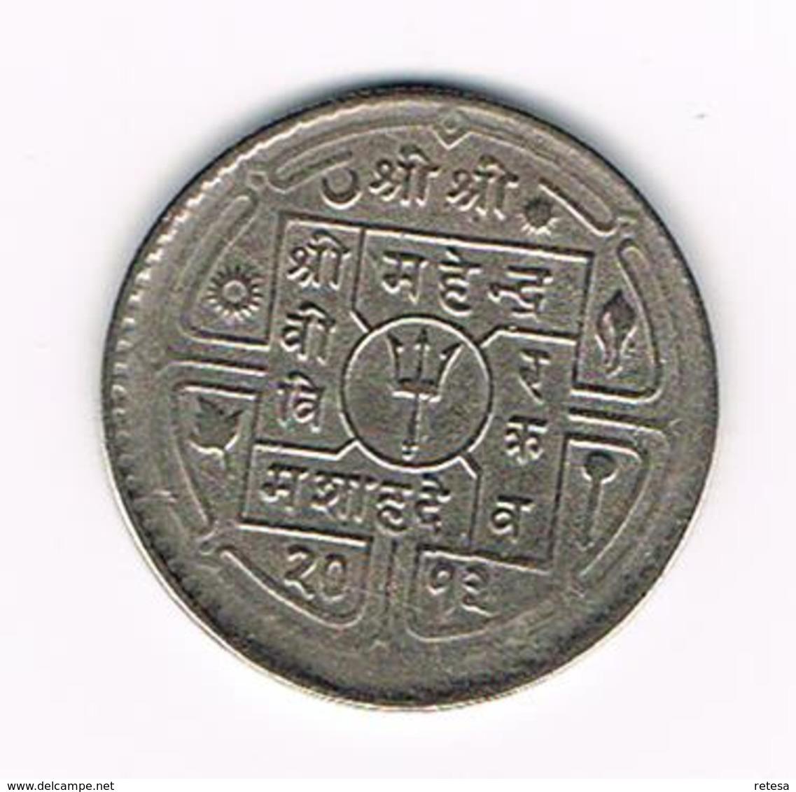 & NEPAL 50 PAISA  2013 ( 1956) - Népal