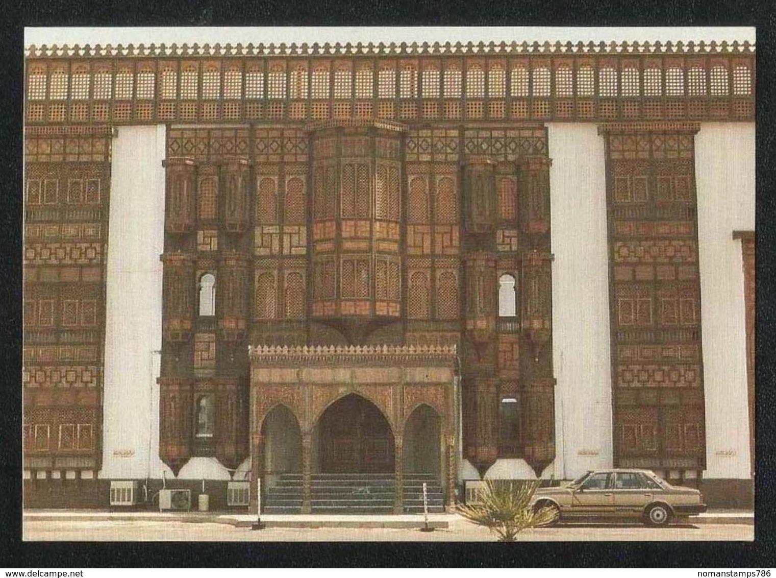 Saudi Arabia Picture Postcard Municipality Jeddah View Card - Arabie Saoudite