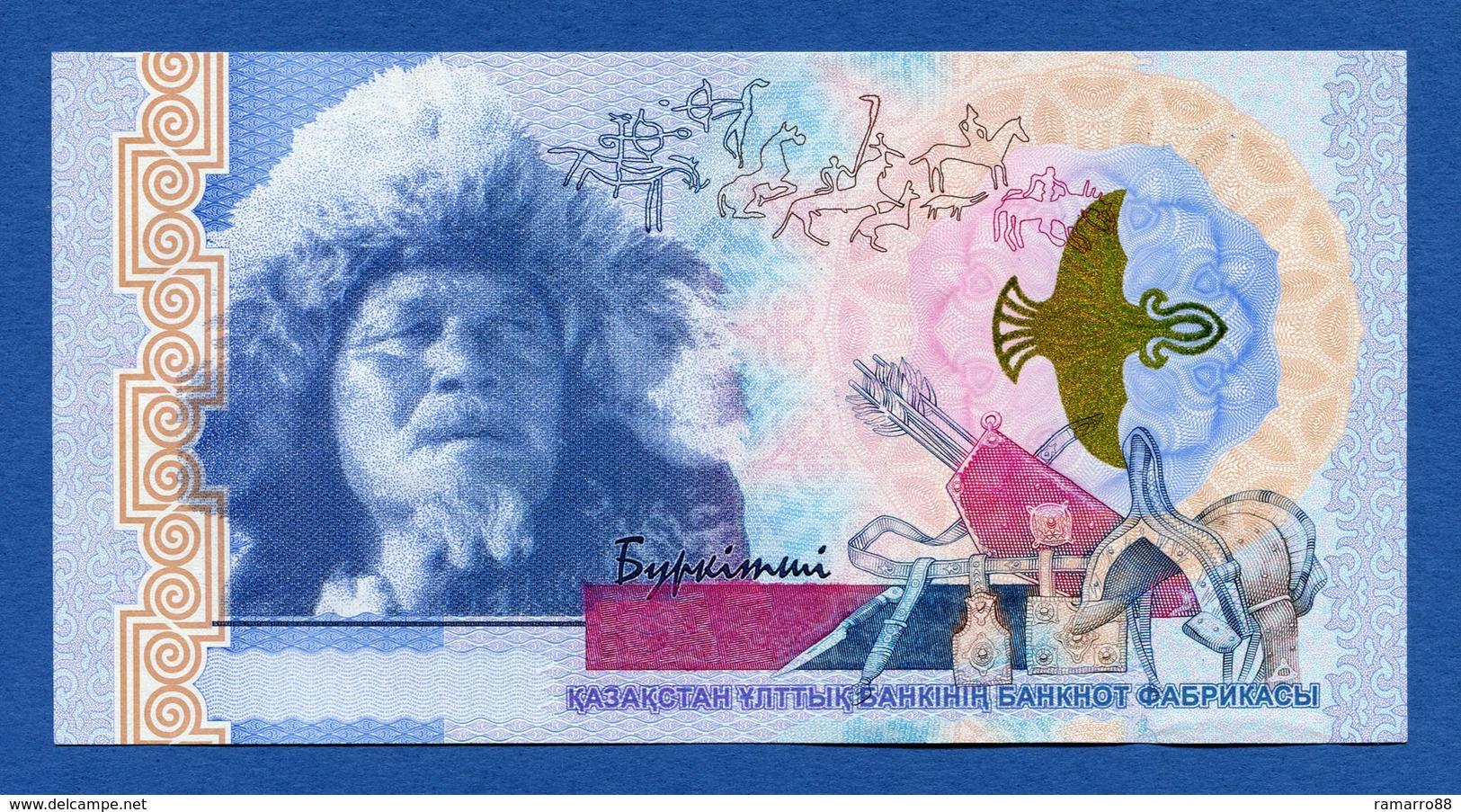 Kazakhstan National Bank Banknote Factory Berkutchi 2011 Specimen Test Note Unc - Specimen