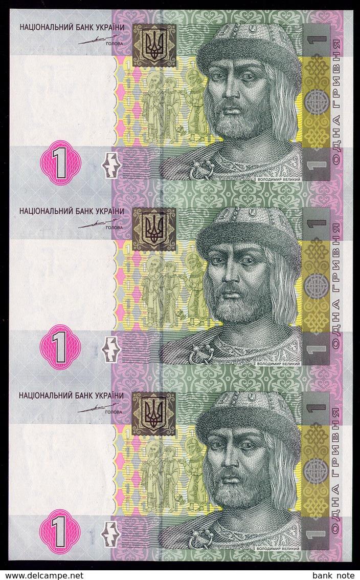 UKRAINE 1 HRYVNIA 2004 UNCUT SHEET / BLOCK OF 3 Pick 116a Unc - Ukraine