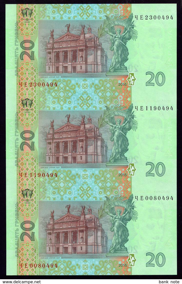 UKRAINE BLOCK / UNCUT SHEET OF 3 NOTES 20 HRYVEN 2016 HONTAREVA Pick 120e Unc - Ukraine