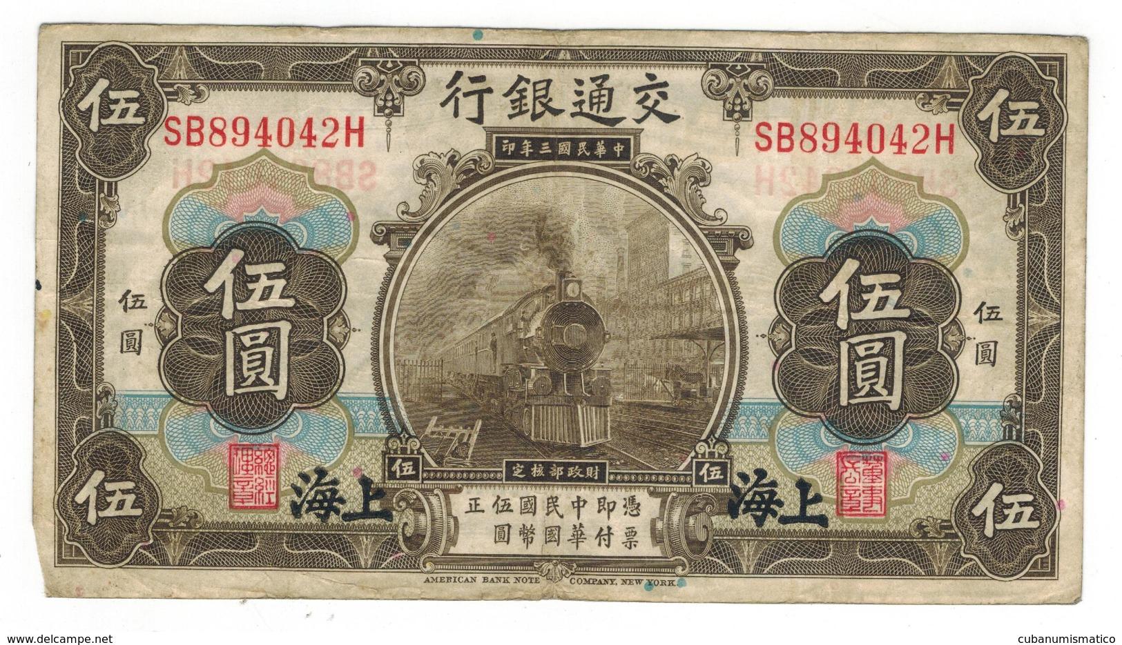 China 5 Yuan , 1914 F/VF. Bank Of Communications. - Chine