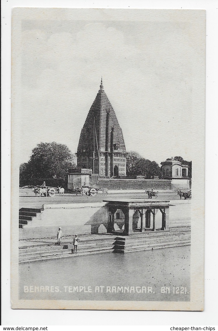 Benares. Temple At Ramnagar. - Macropolo BN 1221 - India