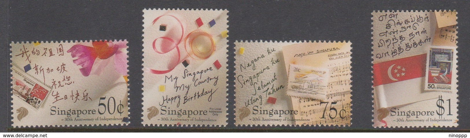 Singapore 786-789 1995 30th Anniversary Of Independence, Mint Never Hinged - Singapore (1959-...)
