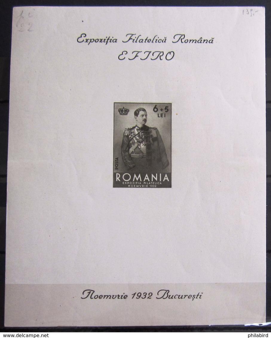 ROUMANIE                   B.F 1                  NEUF* - Blocks & Sheetlets