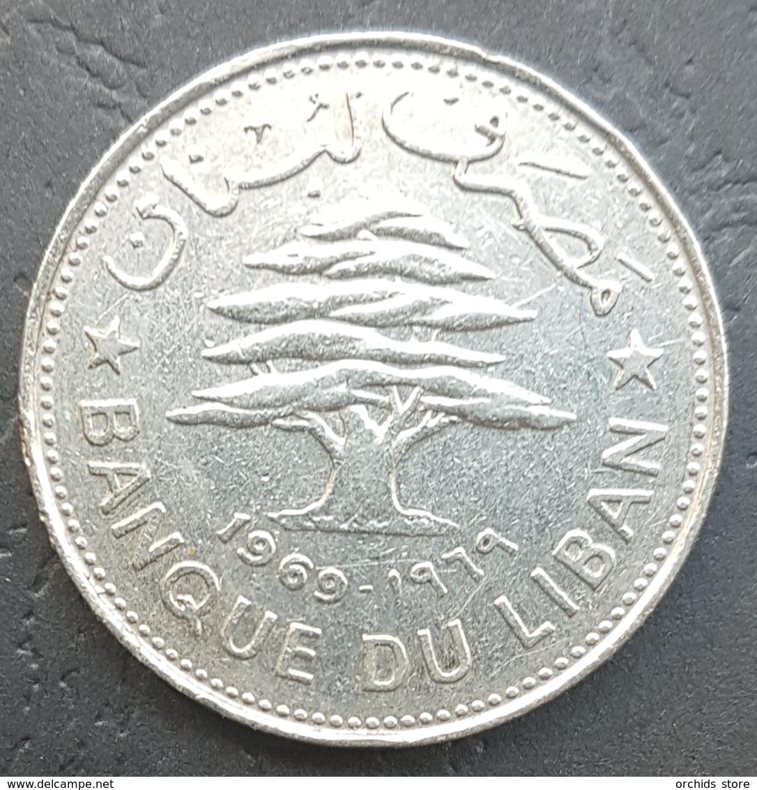 HX - Lebanon 1969 50 Piastres Coin - Liban