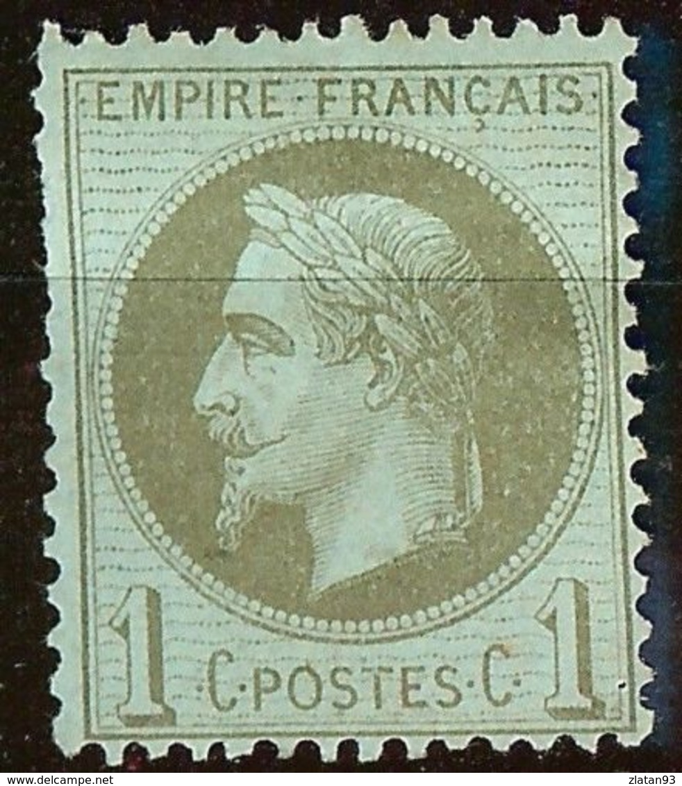 EXTRA NAPOLEON N°25 1c Bronze NEUF Sans GOMME Cote 30 Euro PAS D'AMINCI - 1863-1870 Napoléon III Lauré