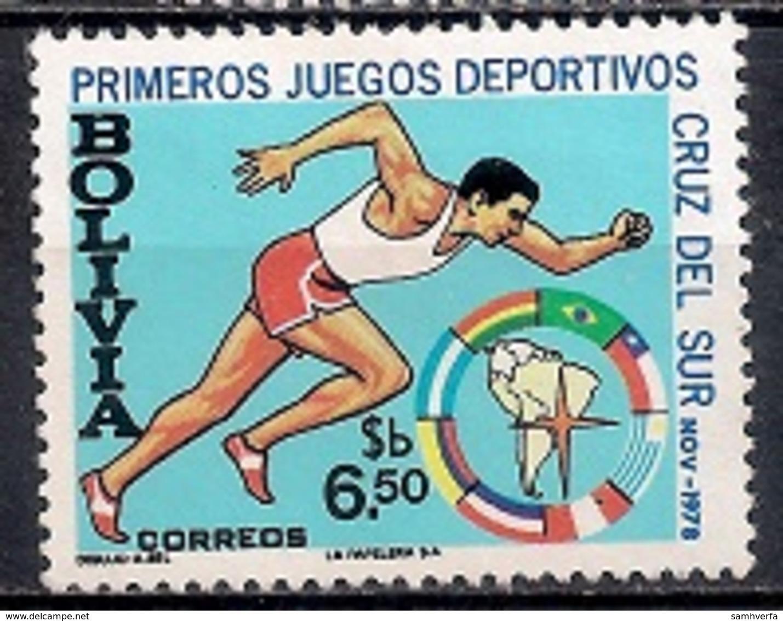 Bolivia 1979 - The First Southern Cross Games 1978 (Juegos Cruz Del Sur) - Bolivia