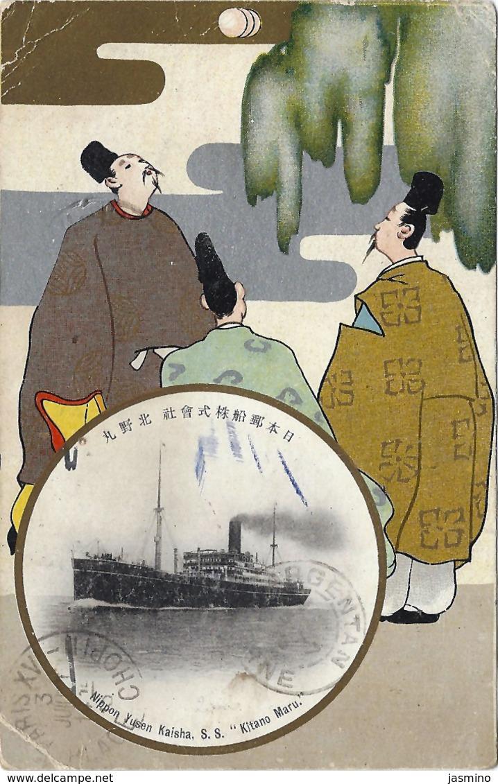 "Nippon Yusen Kaisha, S.S."" Kitano Maru"". - Japon"