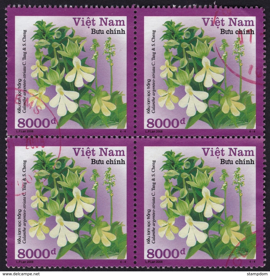 PDR VIETNAM 2008 Orchid 8000d BLOCK4 Sc#3325 USED @B588 - Vietnam