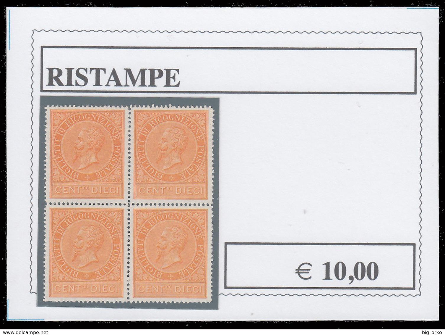 RICOGNIZIONE POSTALE - Effige Di Vittorio Emanuele II (filigrana Scudo Di Savoia) - 10 C. Ocra Arancio - 1874 - Servizi