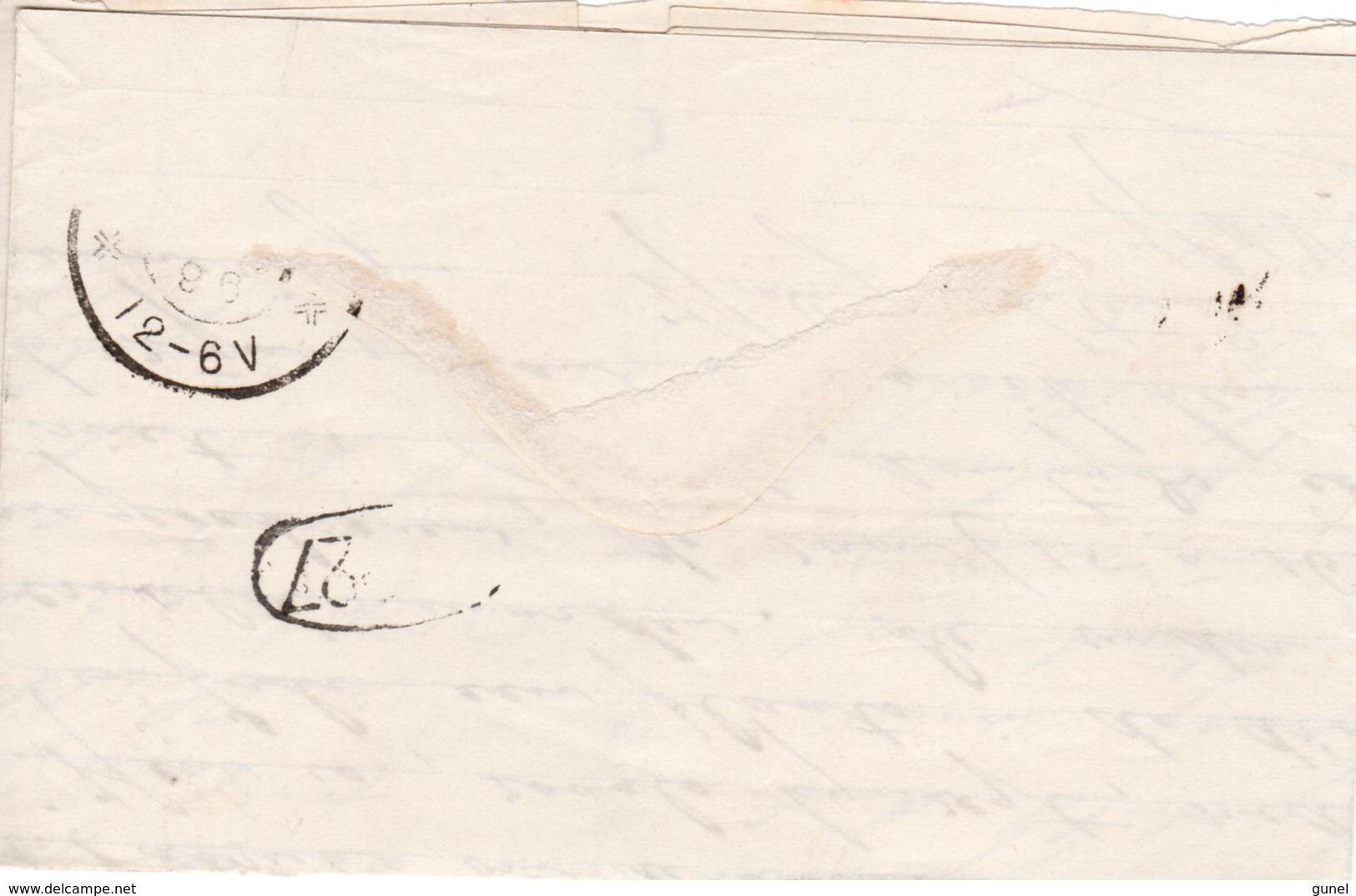 11 AUG 96  Memorandum Lokaal Te Amsterdam Met NVPH34 Met Gr.rond - Periode 1891-1948 (Wilhelmina)