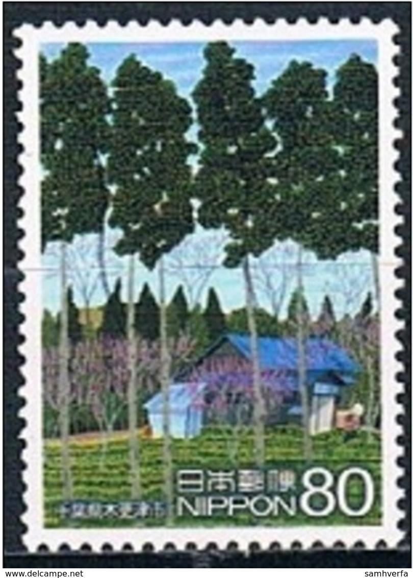 Japan 2011 - Hometowns-Scenes In My Heart Series 9 (8-10) - Used Stamps