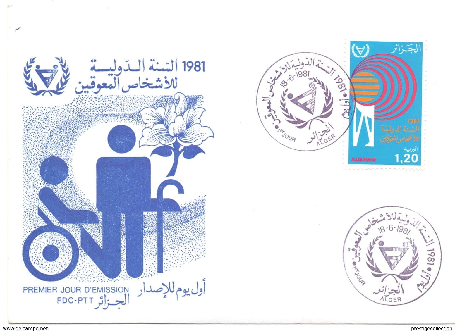 ALGERIE 1981 FDC REHABILITATION DISABLED (NOV180127) - Handicap