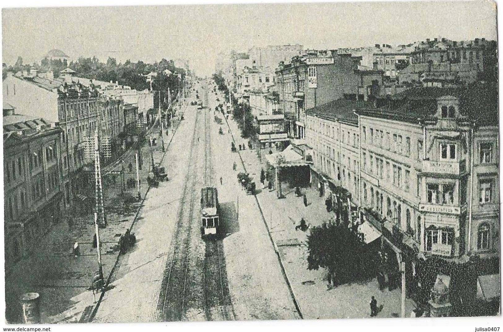 KIEV KIEFF (Ukraine) Vue De La Ville Avenue Tramway électrique - Ukraine