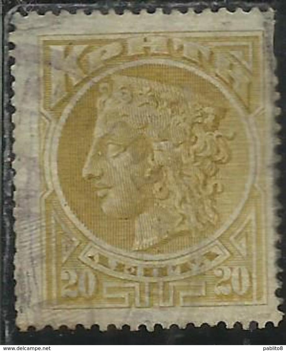 CRETE CRETA 1900  HERA LEPTA 20 L  USATO USED OBLITERE' - Creta
