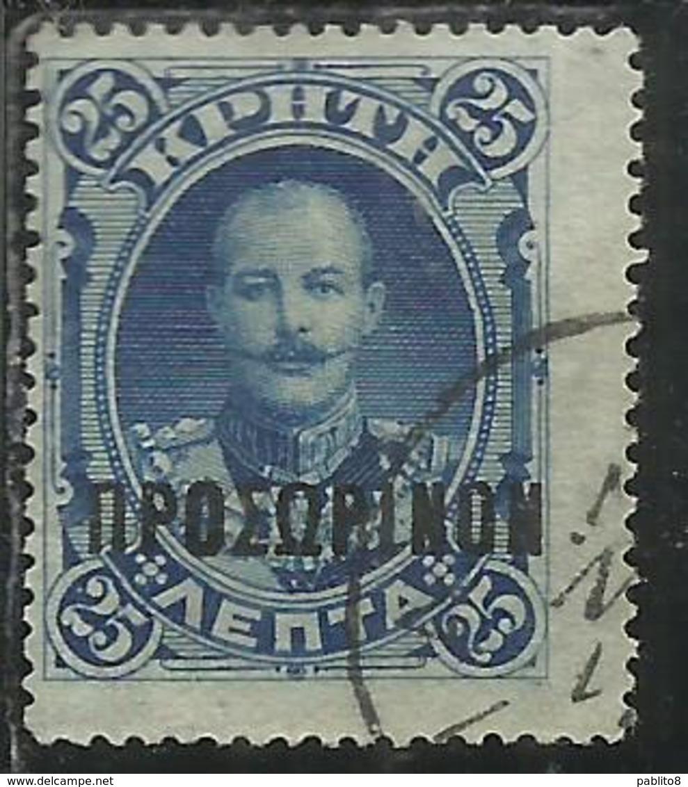 CRETE CRETA 1900 PRINCE GEORGE OF GREECE PROSORINON OVERPRINTED SOPRASTAMPATO LEPTA 25L  USATO USED OBLITERE' - Creta