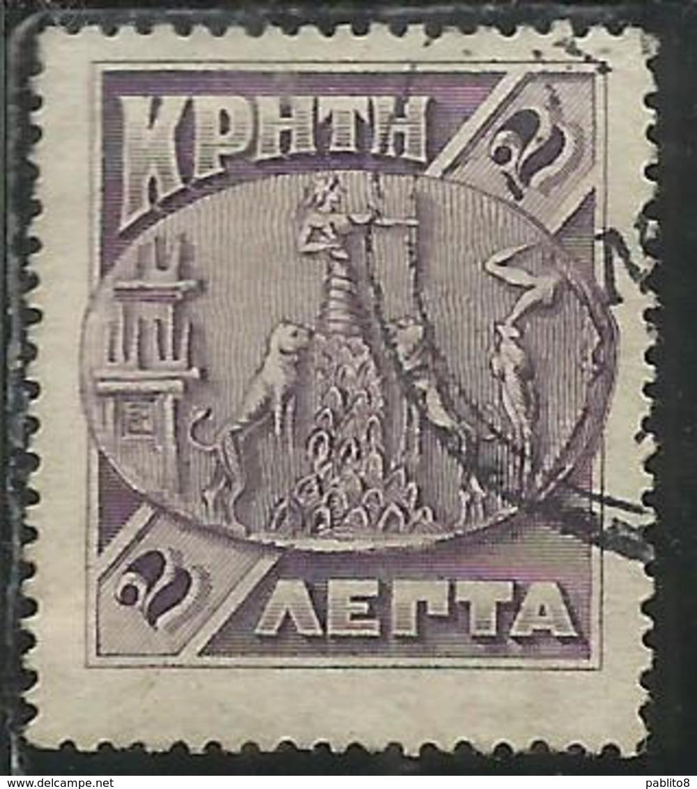 CRETE CRETA 1905  MYCENAEAN SEAL SIGILLO MICENEO LEPTA 2L USATO USED OBLITERE' - Creta