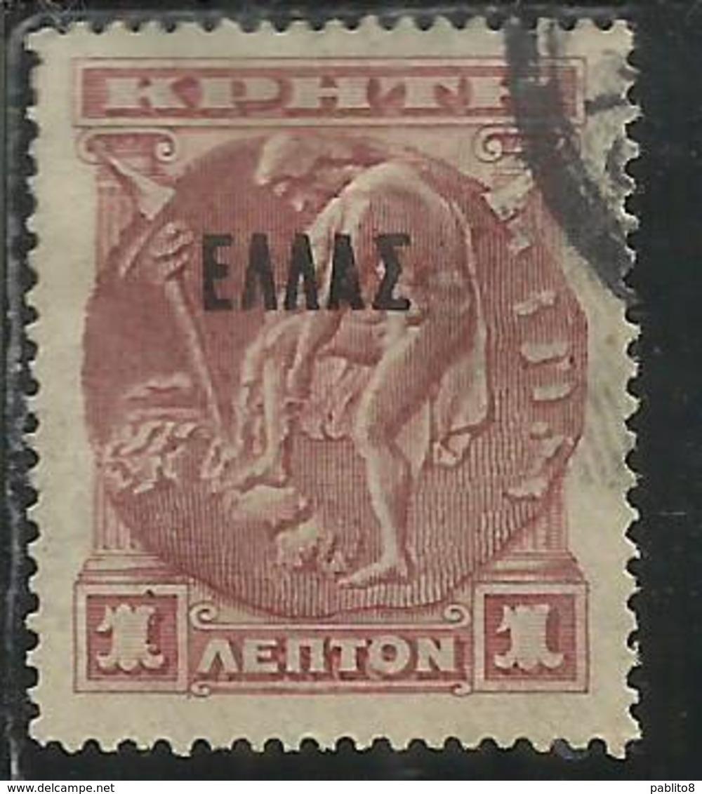 CRETE CRETA 1908 ELLAS OVERPRINTED SOPRASTAMPATO LEPTA 1L USATO USED OBLITERE' - Creta