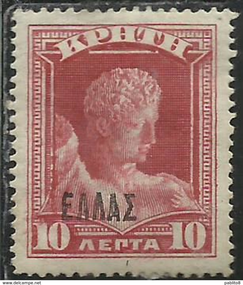 CRETE CRETA 1908 ELLAS OVERPRINTED SOPRASTAMPATO LEPTA 10L MH - Creta